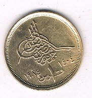 1 PIASTRE 1984 EGYPTE /8642/ - Egypte
