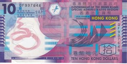 BILLETE DE HONG KONG DE 10 DOLLARS DEL AÑO 2012 (BANK NOTE) POLIMERO - Hong Kong