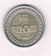 10 RUPEES 1998 SRI LANKA /8650/ - Sri Lanka