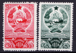 Russia 1941 Unif. 834/35 **/MNH VF/F - 1923-1991 URSS