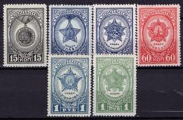 Russia 1944 Unif. 947/52 **/MNH VF - 1923-1991 URSS