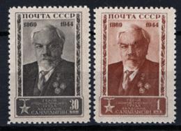 Russia 1944 Unif. 943/44 **/MNH VF - 1923-1991 URSS
