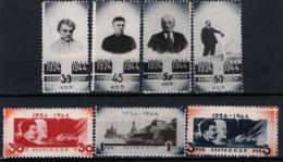 Russia 1944 Unif. 953/59 **/MNH VF - 1923-1991 URSS