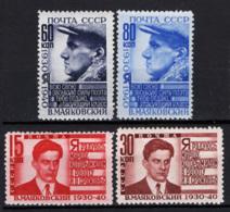Russia 1940 Unif. 778/81 **/MNH VF - 1923-1991 URSS