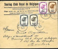 Belgique TP 488 > 495 (série Complète) Sur 2 Devants De Lettre  Roeselare > Roeselare  1939 - Bélgica