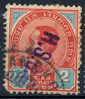 Stamp Siam Thailand 1899 2a Used Lot40 - Thailand