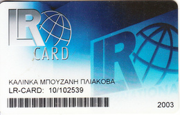 GREECE - LR, Member Card, Used - Other Collections