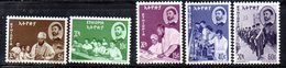 ETP115A - ETIOPIA 1964 ,  Yvert  N 426/430    ***  EDUCAZIONE - Etiopia