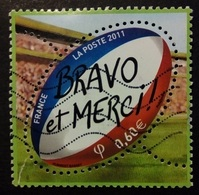 FRANCIA 2011 - 4612 - Francia