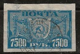 Russie 1922 N° Y&T :  165 Obl. - 1917-1923 Republic & Soviet Republic
