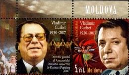 "Moldova 2018 In Memory Of V.Kurbet,Director General Of The National Academic Dance Ensemble ""JOC"" 1v Zf Qualiti:100% - Moldova"