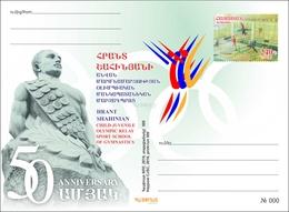 Armenia 2016 Armenien Armenie Postcard - Child-Juvenile Olympic Relay Sport School Of Gymnastics Named H. Shahinian - Armenia