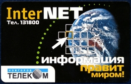 RUSSIA - RUSSIE - RUSSLAND NOVGOROD NOVGORODTELECOM 500 UNITS CHIP PHONECARD TELECARD INTERNET 2001 - Russia