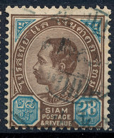 Stamp Siam Thailand 1899 28a Used Lot99 - Thaïlande