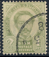 Stamp Siam Thailand 1887 1a Used Lot5 - Thaïlande