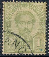 Stamp Siam Thailand 1887 1a Used Lot6 - Thaïlande