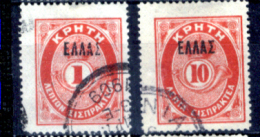 Creta-028 - 1901 - Y&T: N.10, 12 - - Crete