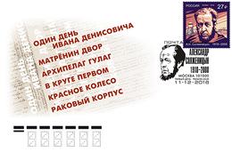 2018-2418 FDC Canc Moscow Russia Nobel Prize Laureates. Alexandr Solzhenitsyn , Writer Mi 2636 - 1992-.... Fédération