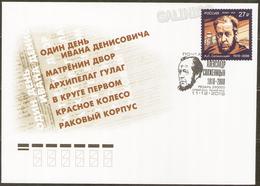 2018-2418 FDC Canc Ryazan Russia Nobel Prize Laureates. Alexandr Solzhenitsyn , Writer Mi 2636 - 1992-.... Fédération
