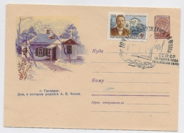 Stationery Used 1959 Cover USSR RUSSIA Literature Writer CHEKHOV Museum Yalta - 1923-1991 USSR