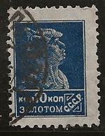 Russie 1923-1935 N° Y&T :  255 (dent. 12) Obl. - 1923-1991 URSS