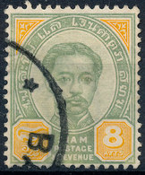 Stamp Siam Thailand 1887 8a Used Lot53 - Tailandia