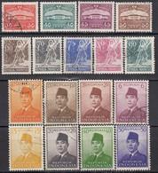 INDONESIEN 1953 - MiNr: 100-117  17 Werte  **/MNH - Used - Indonesien
