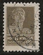 Russie 1925-1927 N° Y&T :  294 (fil. C) Obl. - 1923-1991 URSS