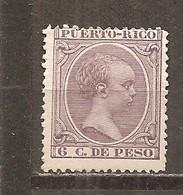 Puerto Rico - Edifil  125 - Yvert 125 (MH/*) - Puerto Rico