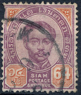 Stamp Siam Thailand 1887 64a Used Lot104 - Tailandia