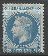 NAPOLEON N° 29A Type 1 Variétée Boule Blanche Dans Les Cheveux NEUF(*)CHARNIERE   / Signé CALVES - 1863-1870 Napoléon III Lauré
