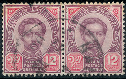 Stamp Siam Thailand 1887 12a Used Lot116 - Tailandia