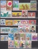INDONESIEN 1985-1989 - 29 Werte    Used - Indonesien