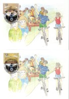 UNO WIEN, 184-185 MC, Private Maximumkarten, Int. Jahr Der Jugend 1995 - Maximumkarten