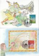 UNO WIEN, 106-107 MC, Private Maximumkarten Von Gerhard Eisenmann, Verbrechensverhütung 1990 - Maximumkarten