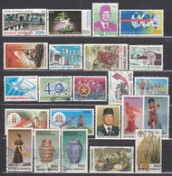 INDONESIEN 1990-1995 - 23 Werte    Used - Indonesien