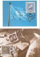 UNO WIEN, 121-122 MC, Maximumkarten 6, 40 Jahre UNPA 1991 - Maximumkarten