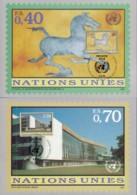 UNO GENF, 286-287 MC, Private Maximumkarten, Freimarken 1996 - Maximumkarten