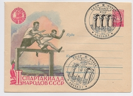 Stationery Used 1959 Cover USSR RUSSIA Sport Athletic Runner Stadium Football Minsk Belarus - 1923-1991 USSR