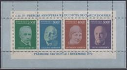 GABUN Block 16, Postfrisch **, 1. Todestag Von Claude Dornier, 1970 - Gabon