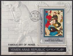 JEMEN Block 174 A, Gestempelt, Persische Miniaturmalerei 1971 - Jemen