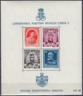 """RUMÄNIEN  Block 14, Postfrisch **, Mint, 100. Geburtstag Von König Karl I., Mit Aufdruck """"PRO PATRIA 1940"""" - Blocks & Sheetlets"""