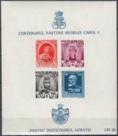 """RUMÄNIEN  Block 13, Postfrisch **, Mint, 100. Geburtstag Von König Karl I., Mit Aufdruck """"PRO PATRIA 1940"""" - Blocks & Sheetlets"""