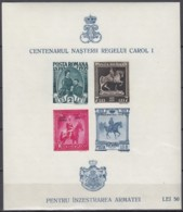 """RUMÄNIEN  Block 11, Postfrisch **, Mint, 100. Geburtstag Von König Karl I., Mit Aufdruck """"PRO PATRIA 1940"""" - Blocks & Sheetlets"""