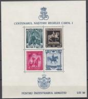 """RUMÄNIEN  Block 12, Postfrisch **, Mint, 100. Geburtstag Von König Karl I., Mit Aufdruck """"PRO PATRIA 1940"""" - Blocks & Sheetlets"""