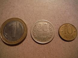 P88   Bulgaria - 1974 - 1997 - 2002 - Bulgarie