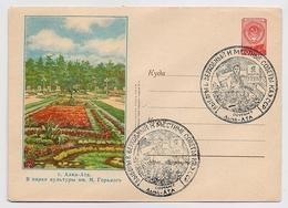 Stationery Used 1957 Cover USSR RUSSIA Alma-Ata Kazakhstan  Writer Gorky Election - 1923-1991 URSS