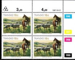 Transkei - 1984 Xhosa Culture 16c Additional Value Control Block (**) - Transkei