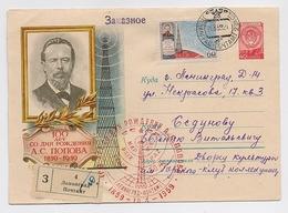 Stationery Used 1959 Mail Cover USSR RUSSIA Radio Inventor POPOV Leningrad - 1923-1991 URSS