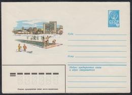 13953 RUSSIA 1979 ENTIER COVER Mint WINTER SWIMMING SWIM NATATION HIVER Child Children Enfant SKI SKIING SPORT USSR 703 - 1923-1991 URSS